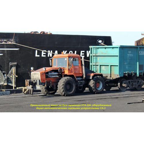 Трактор ХТА-220-2 Слобожанец (двигун - ЯМЗ-238M2, 240 к.с.) | t-i-t.com.ua