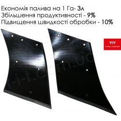 Відвал композитний Текрон для плуга ПСКУ