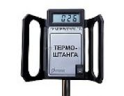 Заміри і аналіз грунту | t-i-t.com.ua
