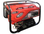 Бензиновий генератор Бригадир Standart БГ-2500ES, 2.5 кВт эл.с. | t-i-t.com.ua