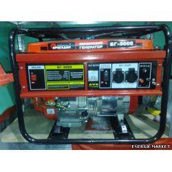Бензиновий генератор Бригадир Standart БГ-3000ES 3.0 кВт, эл.с