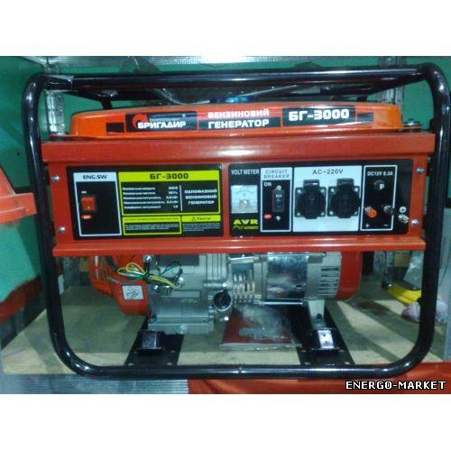 Бензиновий генератор Бригадир Standart БГ-3000ES 3.0 кВт, эл.с   t-i-t.com.ua