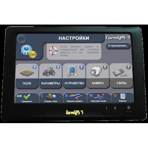 Система паралельного водіння FarmGPS7 | t-i-t.com.ua