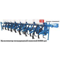 Культиватор міжрядний КМН-4,2-01 з системою внесення добрив